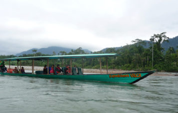 rio-manu-zona-reservada
